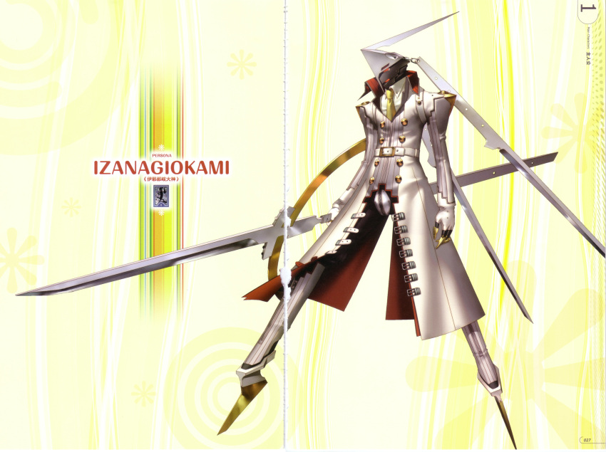 artbook highres huge_weapon izanagi_no_okami necktie official_art persona persona_4 scan scan_artifacts soejima_shigenori sword weapon