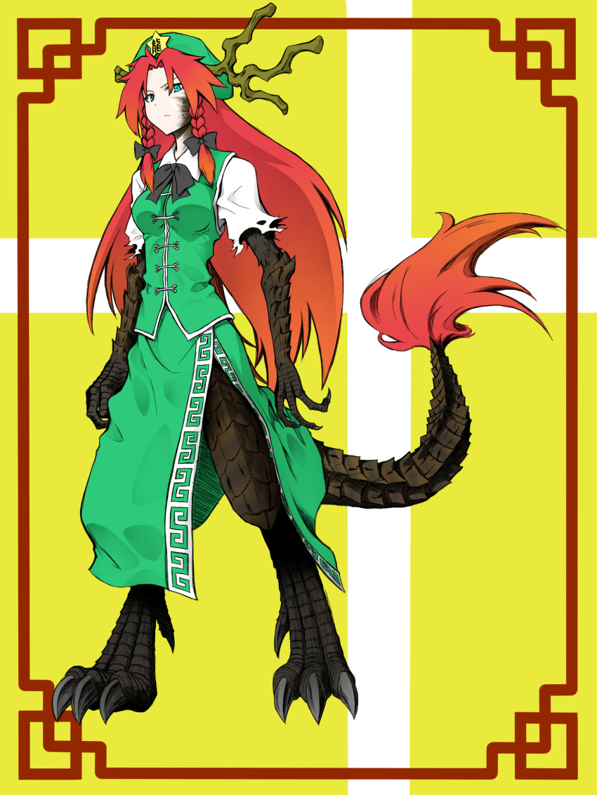 braid chankodining chankodining_waka china_dress chinese_clothes claws dragon_girl dragon_tail ex-meiling green_eyes hat highres hong_meiling horns long_hair monster_girl red_hair redhead solo tail touhou twin_braids