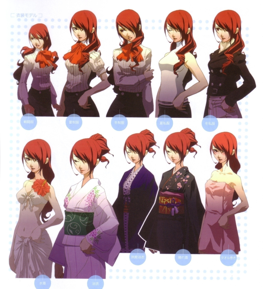 alternate_outfit dress hair_over_one_eye highres japanese_clothes kimono kirijou_mitsuru long_hair official_art persona persona_3 red_eyes red_hair ribbon school_uniform shigenori_soejima soejima_shigenori swimsuit towel
