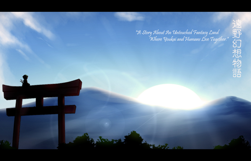 animal_ears blue_sky cat_ears cat_tail check_translation chen cloud clouds english hat kane-neko landscape lens_flare letterboxed mountain multiple_tails silhouette sitting sitting_on_torii sky solo sunset tail torii touhou translated