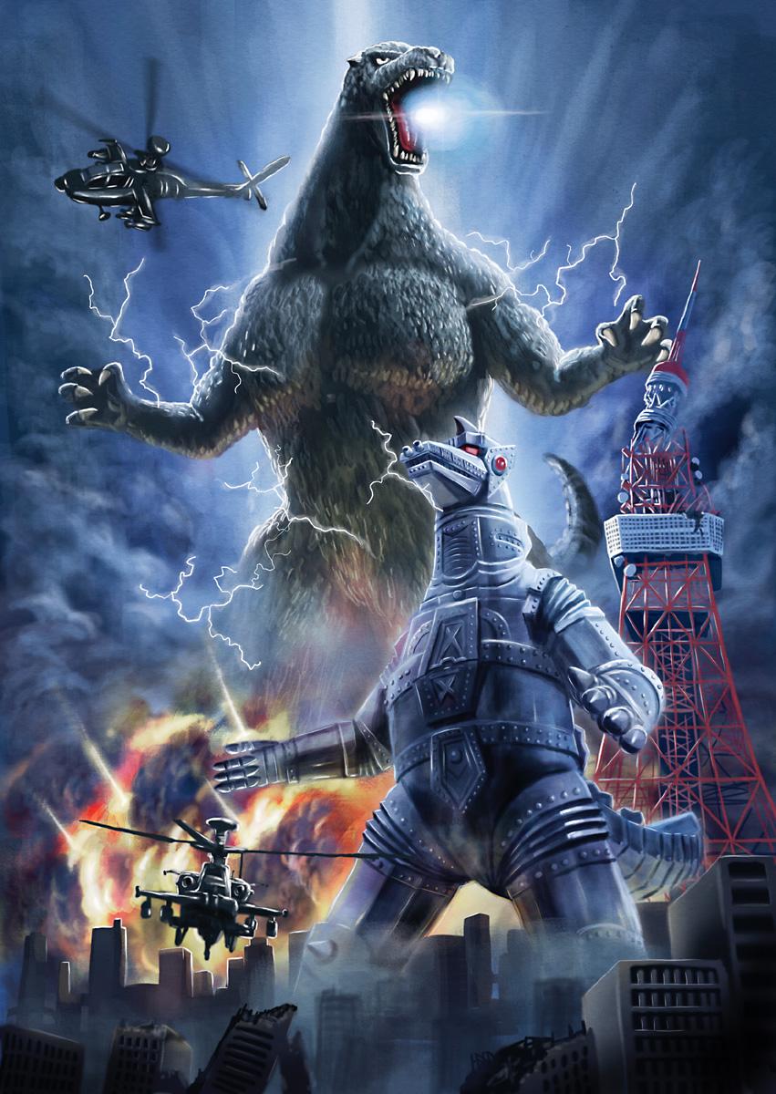 Mechagodzilla Vs Godzilla