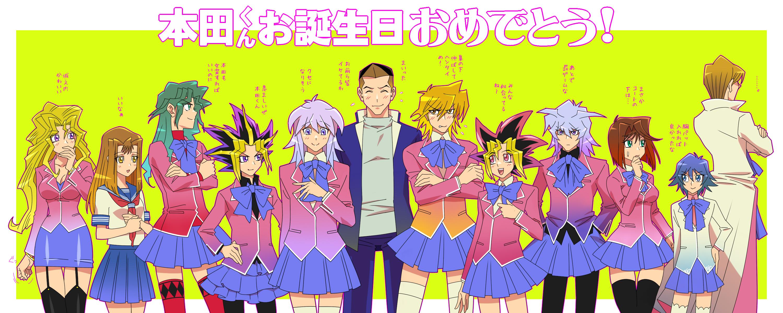 Safebooru - 3girls 6+boys amada bakura ryou black legwear