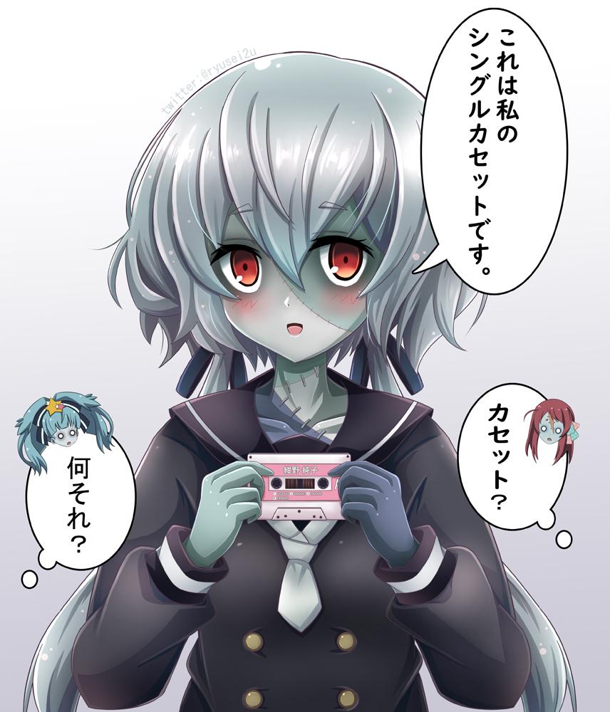 3girls :d Artist Name Black Shirt Blue Hair