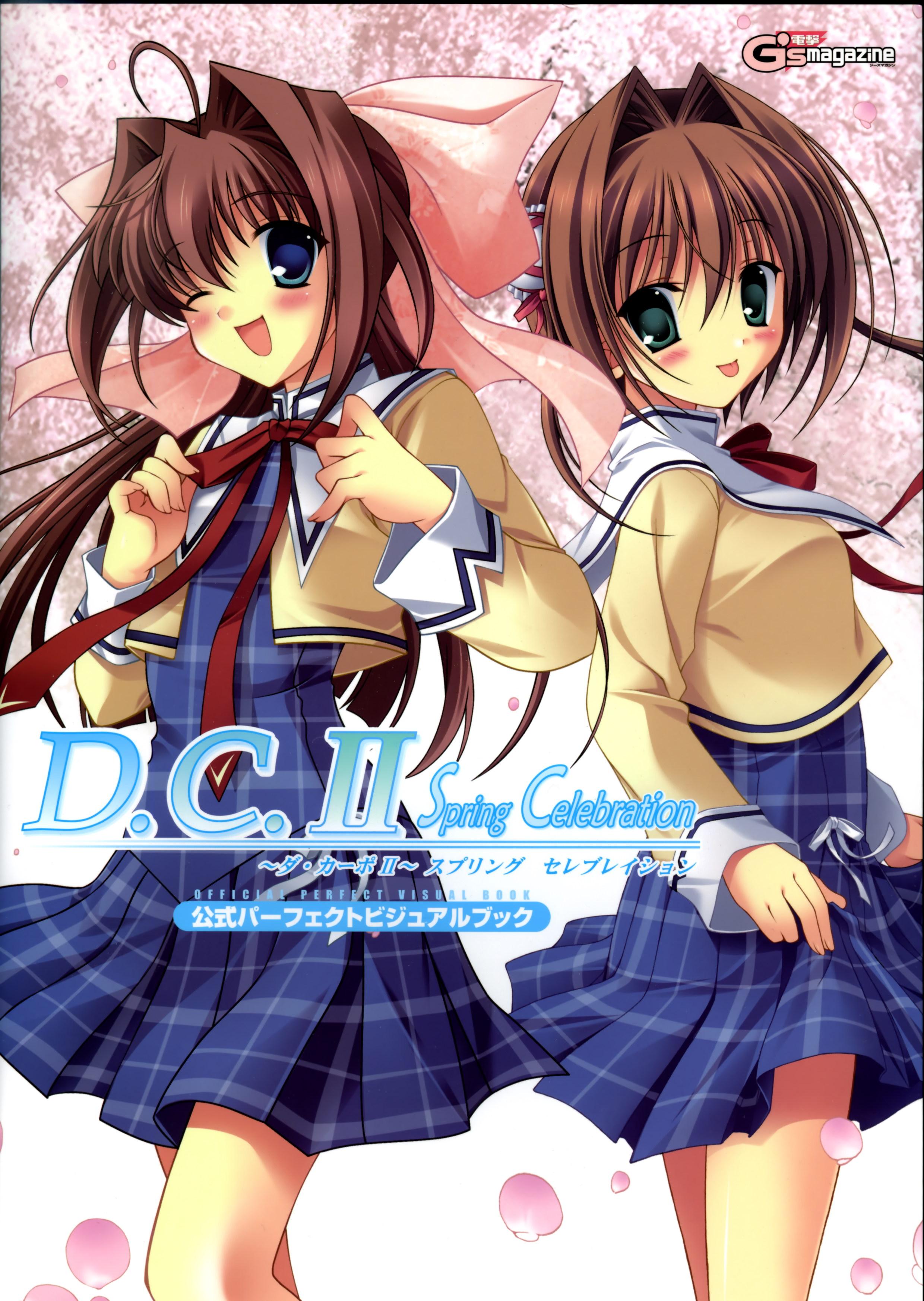 【分享】初音岛(D.C.)系列(包括D.C.III RX初音岛3) 汉化硬盘版游戏 48ff7f19fa059bb9bb83546cb2b24cf468447aeb