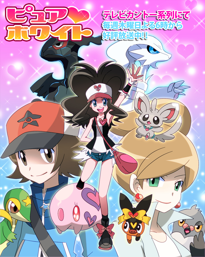 Brown_eyes female_protagonist(pokemon_sm) green_shorts hat highres messenger_bag pokemon pokemon(creature)
