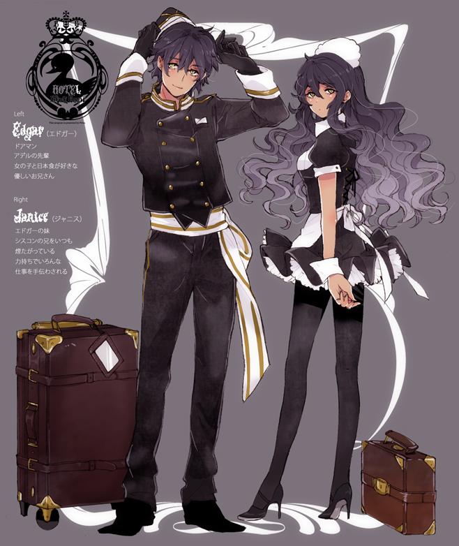 Safebooru arm up bird blush crown curly hair dark skin - Dark anime couples ...