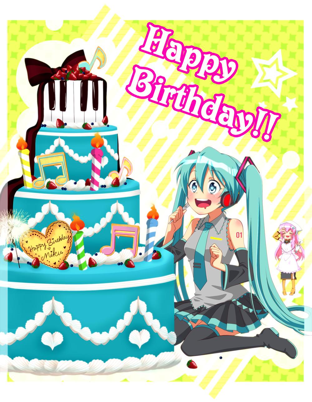 Аниме с поздравлением дня рождения 19