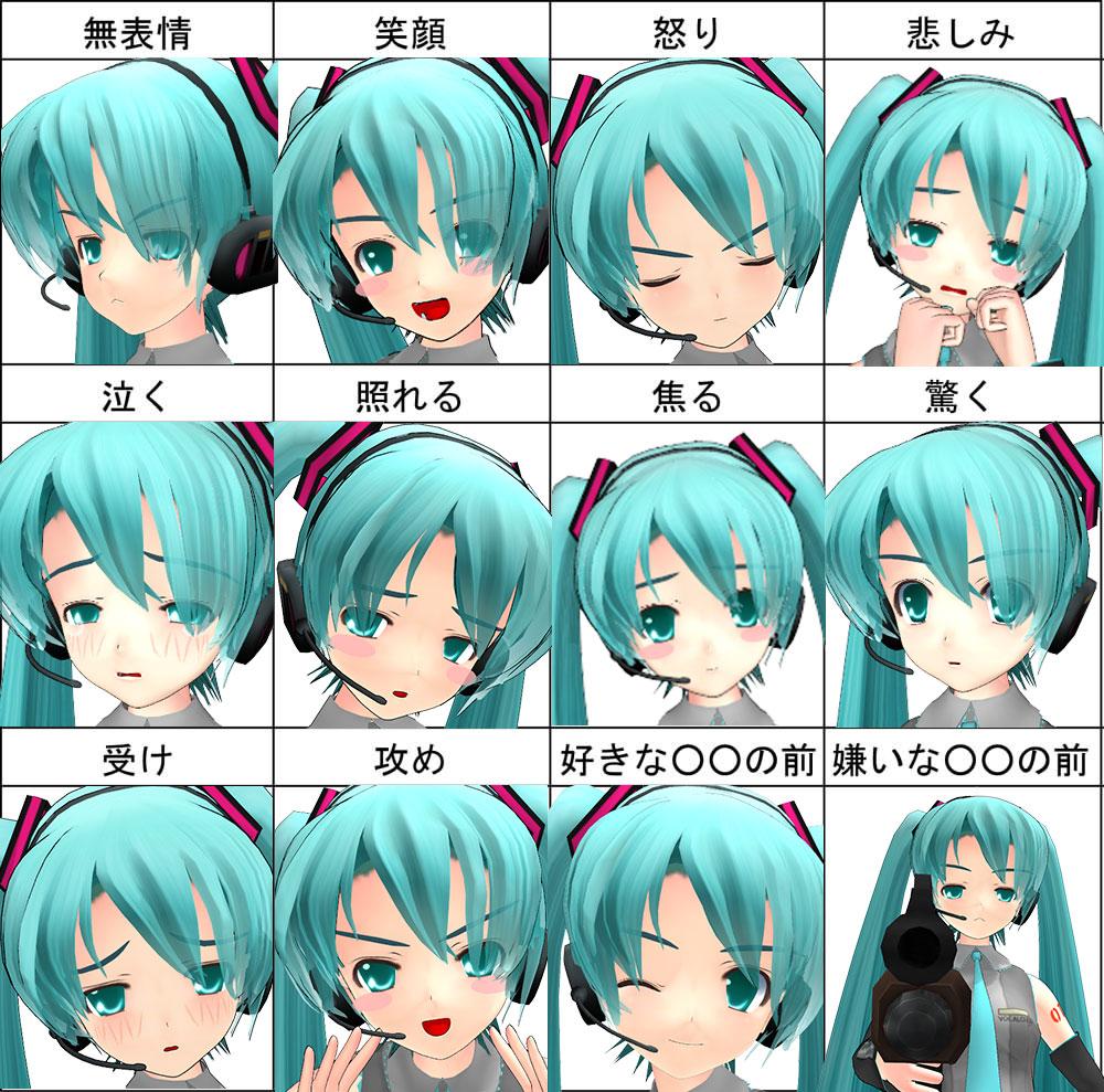 1girl 3d angry aqua_eyes aqua_hair blush crying embarrassed ...