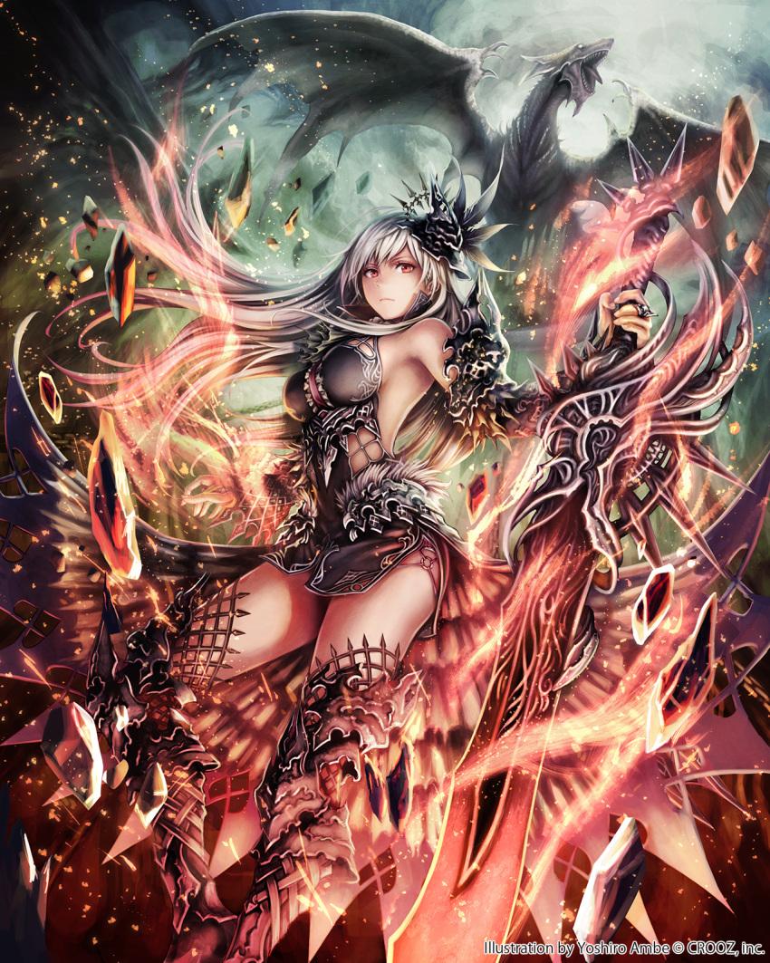 Anime dragon girl sexy video