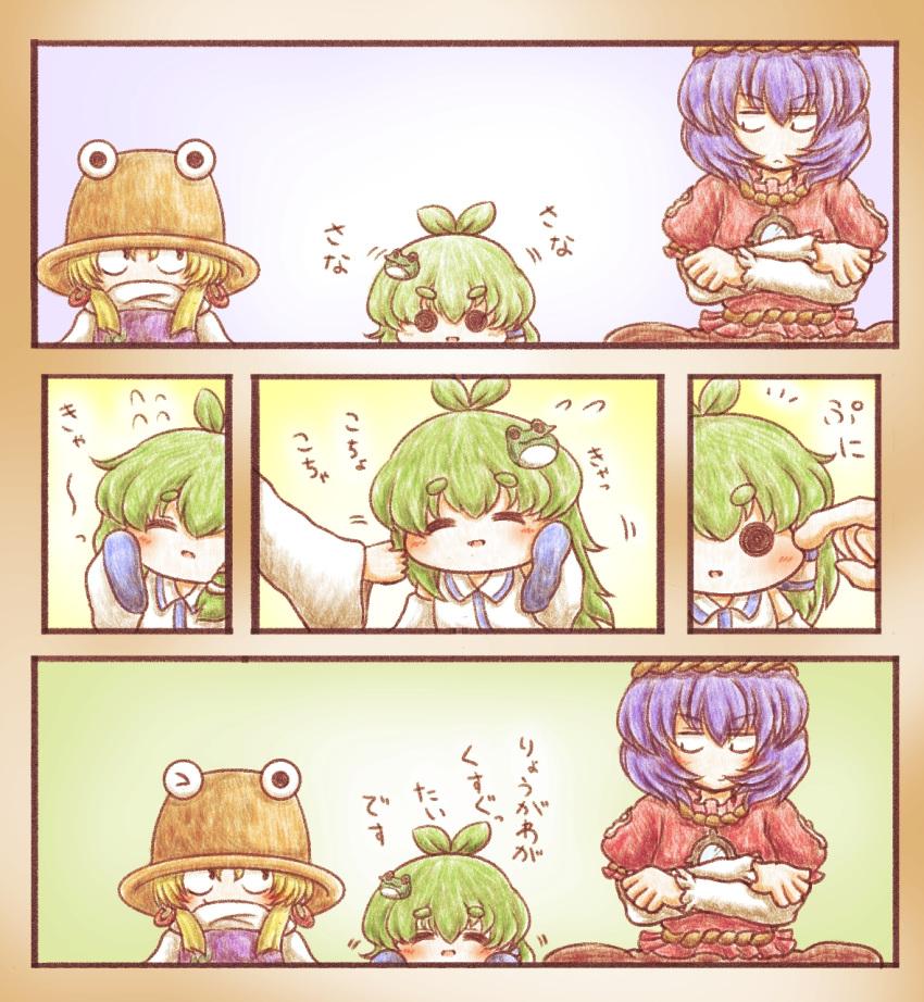аниме комиксы цветные