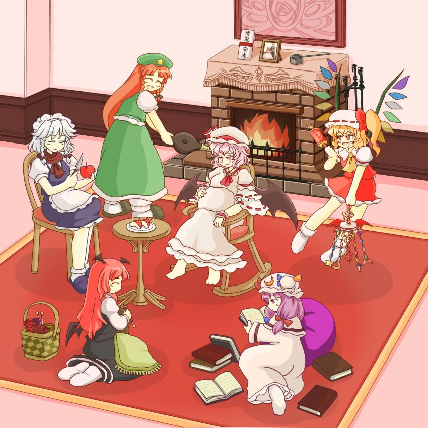 Safebooru 6 Girls