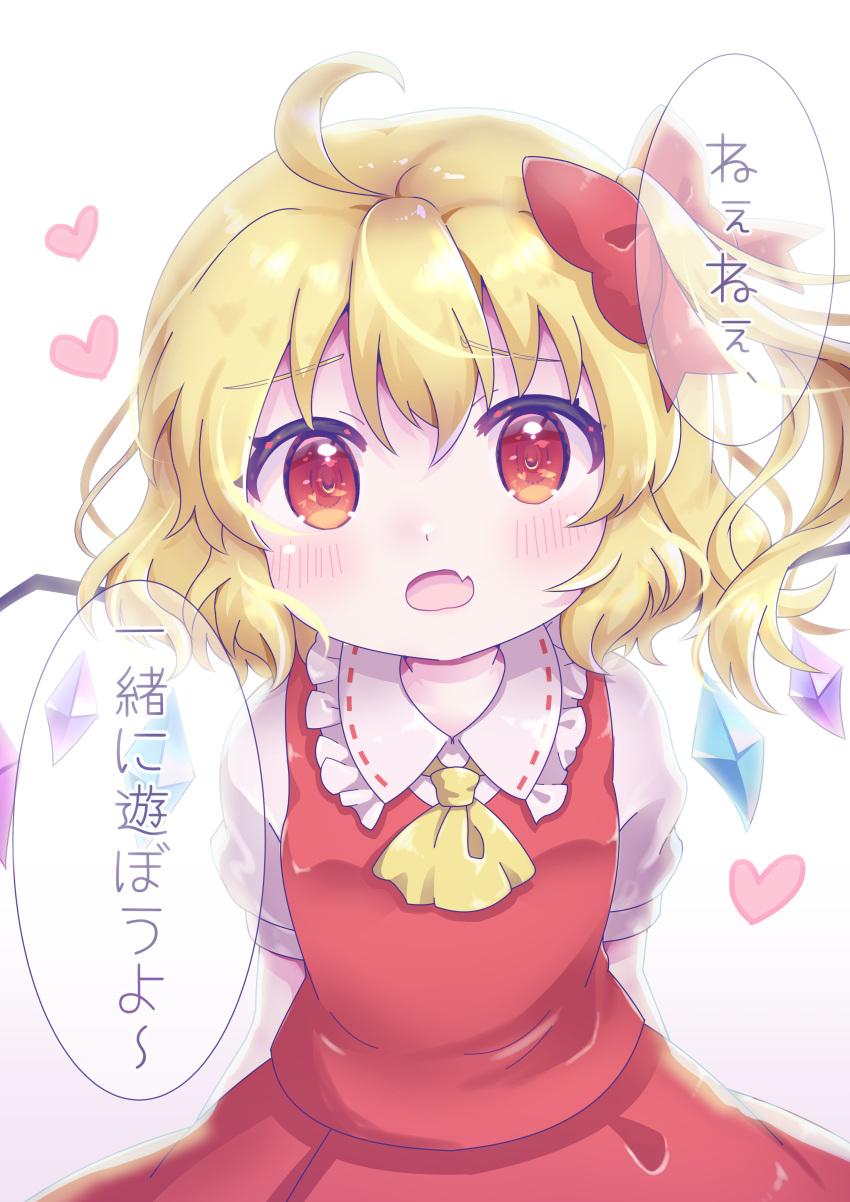 Safebooru - 1girl arms behind back ascot blonde hair bow