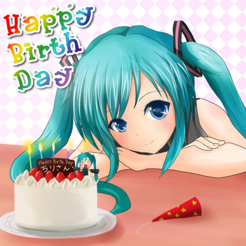Поздравления с днем рождения в стиле аниме картинки
