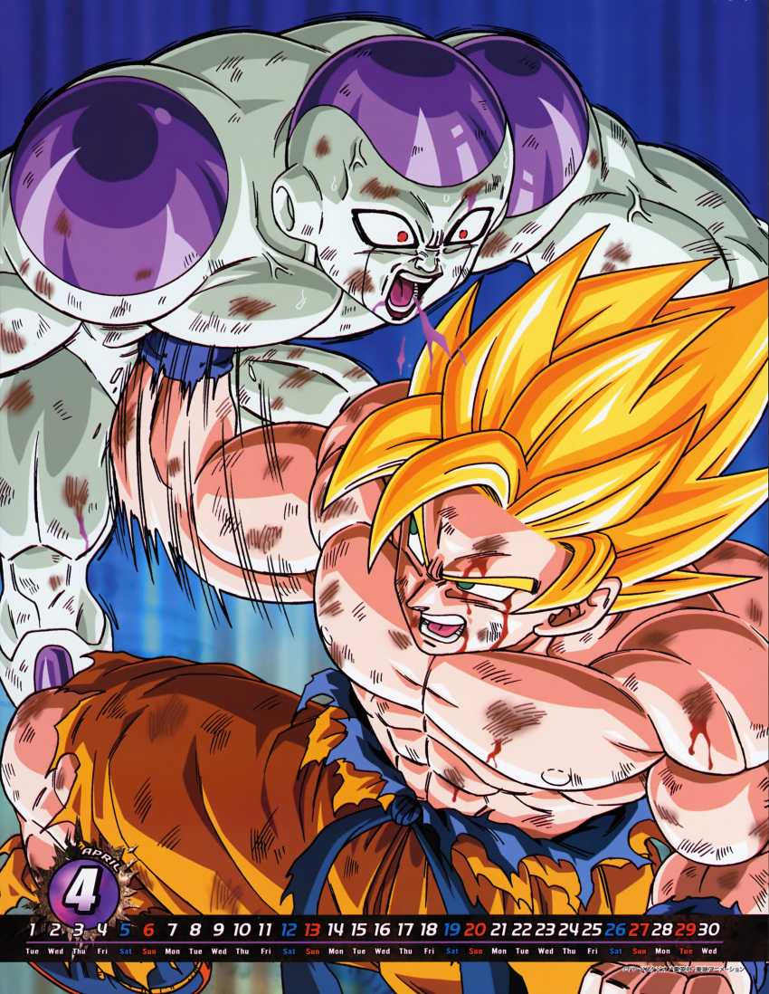 Dragon ball z 3 porn pics erotic photo