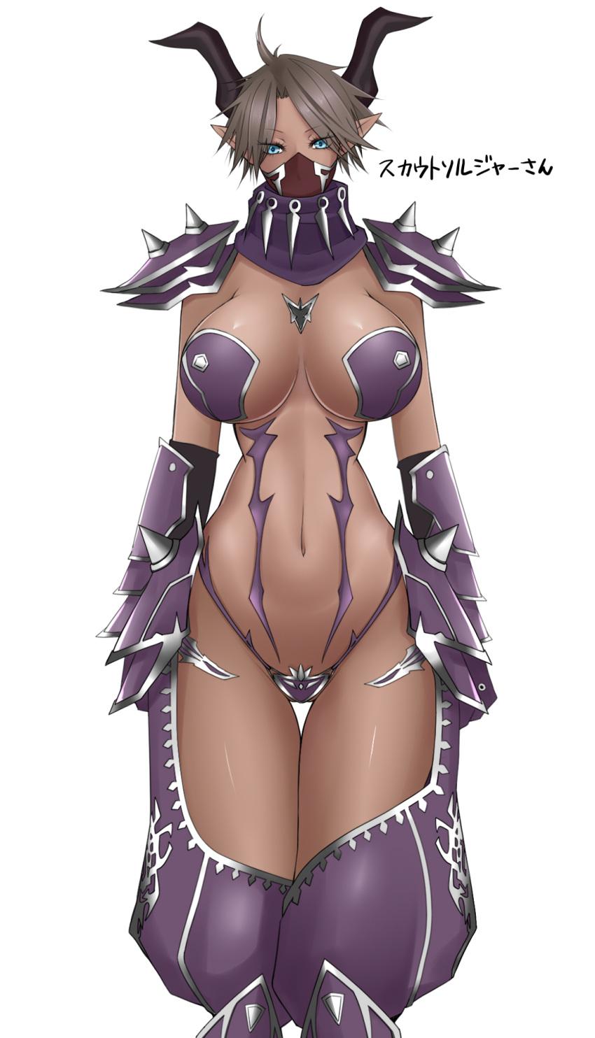 3d hentai babe in armor porn scene