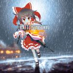 1girl battlefield_(series) black_hair detached_sleeves epiphone_(flet06) g36 gun hair_ornament hair_ribbon hakurei_reimu handgun highres machine_gun mg36 parody rain red_eyes ribbon rifle running solo touhou weapon rating:Safe score:3 user:danbooru
