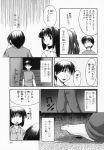 aizawa_yuuichi cockroach comic kanon kariga minase_nayuki misaka_kaori misaka_shiori monochrome translated rating:Safe score:0 user:Ink20