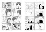 74_(teduka) air comic kamio_misuzu kirishima_kano kunisaki_yukito michiru_(air) monochrome toono_minagi translated rating:Safe score:0 user:Ink20