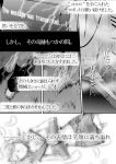 comic kagamine_rin kokoro_(vocaloid) monochrome translated vocaloid rating:Safe score:0 user:Gelbooru