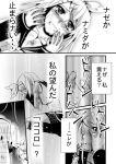 comic kagamine_rin kokoro_(vocaloid) monochrome tears translated translation_request vocaloid rating:Safe score:0 user:Gelbooru