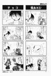 4koma aizawa_yuuichi comic ebisu_senri highres kanon kurata_sayuri minase_nayuki misaka_kaori monochrome translated rating:Safe score:0 user:Ink20