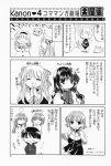aizawa_yuuichi amano_mishio comic highres kanon kurata_sayuri minase_akiko minase_nayuki misaka_kaori monochrome sawatari_makoto tomo translated tsukimiya_ayu rating:Safe score:0 user:Ink20
