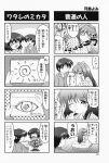 4koma aizawa_yuuichi comic highres kanon minase_nayuki misaka_shiori monochrome translated tsukishima_yomi rating:Safe score:0 user:Ink20