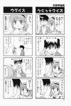 4koma aizawa_yuuichi comic highres kanon monochrome tenkuu_soraru translated tsukimiya_ayu rating:Safe score:0 user:Ink20