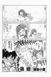 4koma aizawa_yuuichi comic highres kanon keropi minase_nayuki monochrome translated rating:Safe score:0 user:Ink20