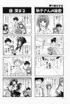 4koma aizawa_yuuichi comic highres kanon kitagawa_jun mikabe_sesuna minase_akiko minase_nayuki misaka_kaori monochrome translated rating:Safe score:0 user:Ink20