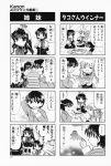 4koma aizawa_yuuichi comic highres kanon kawasumi_mai kurata_sayuri misaka_kaori misaka_shiori monochrome tomo translated rating:Safe score:0 user:Ink20