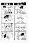 4koma aizawa_yuuichi comic highres kanon kitagawa_jun monochrome sawatari_makoto tenkuu_soraru translated rating:Safe score:0 user:Ink20