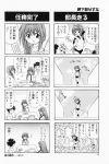 4koma aizawa_yuuichi comic highres kanon mikabe_sesuna minase_akiko minase_nayuki monochrome translated rating:Safe score:0 user:Ink20