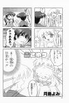 4koma aizawa_yuuichi comic highres kanon kawasumi_mai kurata_sayuri monochrome translated tsukishima_yomi rating:Safe score:0 user:Ink20