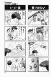 4koma aizawa_yuuichi comic highres kanon kawasumi_mai kurata_sayuri minase_nayuki monochrome translated tsukishima_yomi rating:Safe score:0 user:Ink20