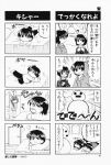 4koma aizawa_yuuichi comic highres kanon minase_akiko misaka_shiori monochrome tomo translated rating:Safe score:0 user:Ink20