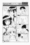 aizawa_yuuichi comic highres kanon kawasumi_mai misaka_shiori monochrome piro sawatari_makoto tenkuu_soraru translation_request rating:Safe score:0 user:Ink20