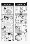 4koma aizawa_yuuichi comic highres kanon monochrome piro sawatari_makoto tomo translated rating:Safe score:0 user:Ink20
