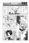 comic highres kanon minase_nayuki misaka_shiori monochrome sawatari_makoto translated tsukimiya_ayu unohana_tsukasa rating:Safe score:0 user:Ink20