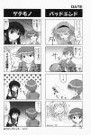4koma aizawa_yuuichi comic highres kanon kawasumi_mai monochrome translated tsukimiya_ayu rating:Safe score:0 user:Ink20