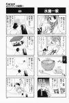 4koma aizawa_yuuichi comic highres kanon komowata_haruka minase_akiko minase_nayuki monochrome sawatari_makoto translated rating:Safe score:0 user:Ink20