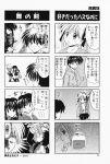 4koma aizawa_yuuichi comic highres kanon kawasumi_mai kurata_sayuri minami_shinju monochrome piro sawatari_makoto translated rating:Safe score:0 user:Ink20