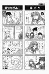 4koma aizawa_yuuichi comic highres kanon kitagawa_jun minase_nayuki misaka_kaori monochrome sawatari_makoto translated rating:Safe score:0 user:Ink20