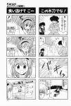 4koma aizawa_yuuichi comic highres kanon kawasumi_mai minami_shinju monochrome translated rating:Safe score:0 user:Ink20