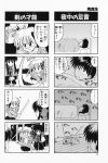 4koma aizawa_yuuichi comic highres kanon kawasumi_mai minami_shinju monochrome sawatari_makoto translated rating:Safe score:0 user:Ink20