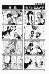 4koma aizawa_yuuichi comic highres kanon kawasumi_mai komowata_haruka minase_akiko minase_nayuki monochrome translated rating:Safe score:0 user:Ink20