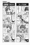 4koma aizawa_yuuichi akino_kosuma comic highres kanon keropi minase_akiko minase_nayuki monochrome translated tsukimiya_ayu rating:Safe score:0 user:Ink20