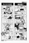 4koma aizawa_yuuichi comic higa_yukari highres kanon minase_nayuki monochrome translated rating:Safe score:0 user:Ink20