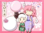 2014 2girls alternate_costume balloon blue_eyes border cherry_blossoms chibi closed_eyes closed_fan fan floral_background floral_print flower folding_fan geta hair_flower hair_ornament hair_ribbon hand_on_another's_head hitodama japanese_clothes kimono konpaku_youmu konpaku_youmu_(ghost) mazume multiple_girls no_hat obi open_mouth ribbon saigyouji_yuyuko short_hair smile squatting tabi touhou white_hair |_| rating:Safe score:2 user:danbooru