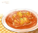 food no_humans original plate rebecca_(keinelove) sauce spice tablecloth translated rating:Safe score:0 user:danbooru